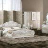 Коллекция мебели для спальни Лара
