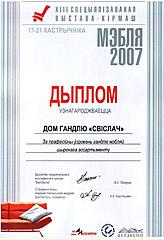 diploma2small