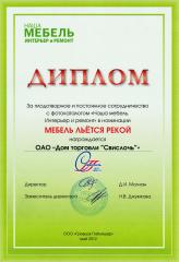diploma6small