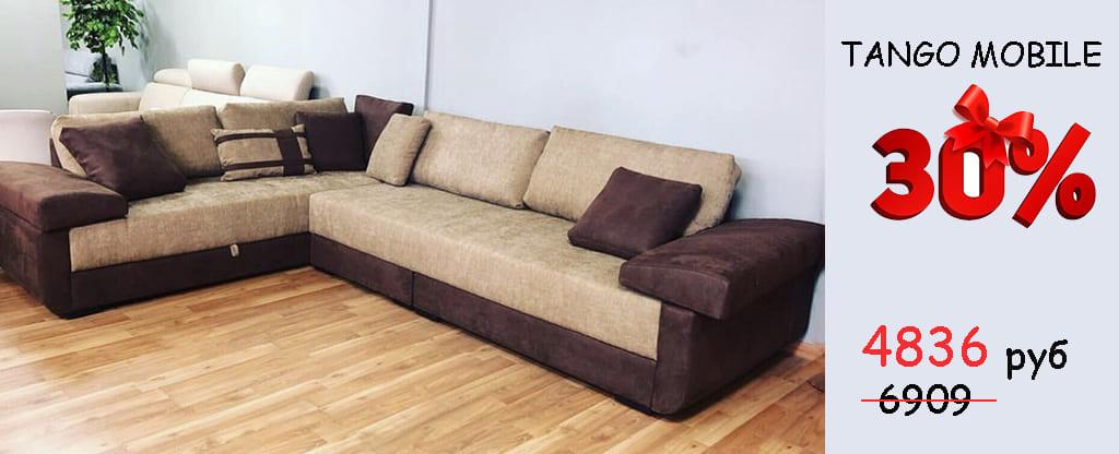 топ 13 диванов